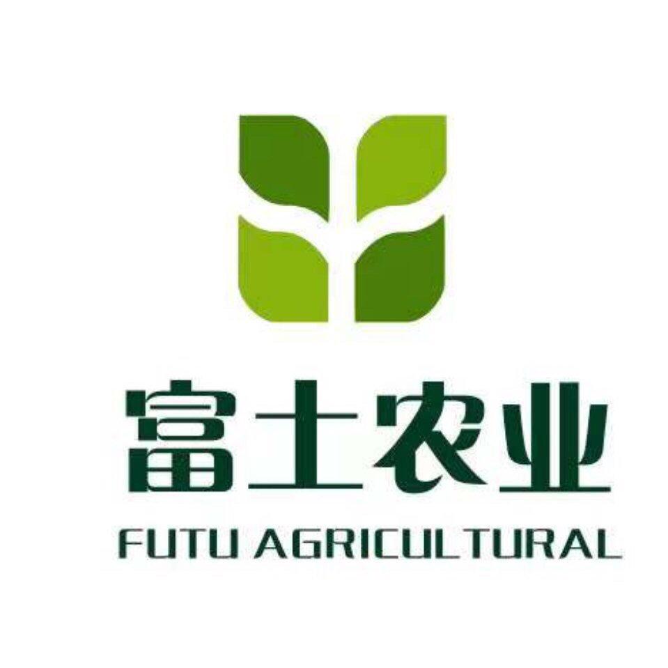 宜宾用友签约四川富土农业开发有限公司